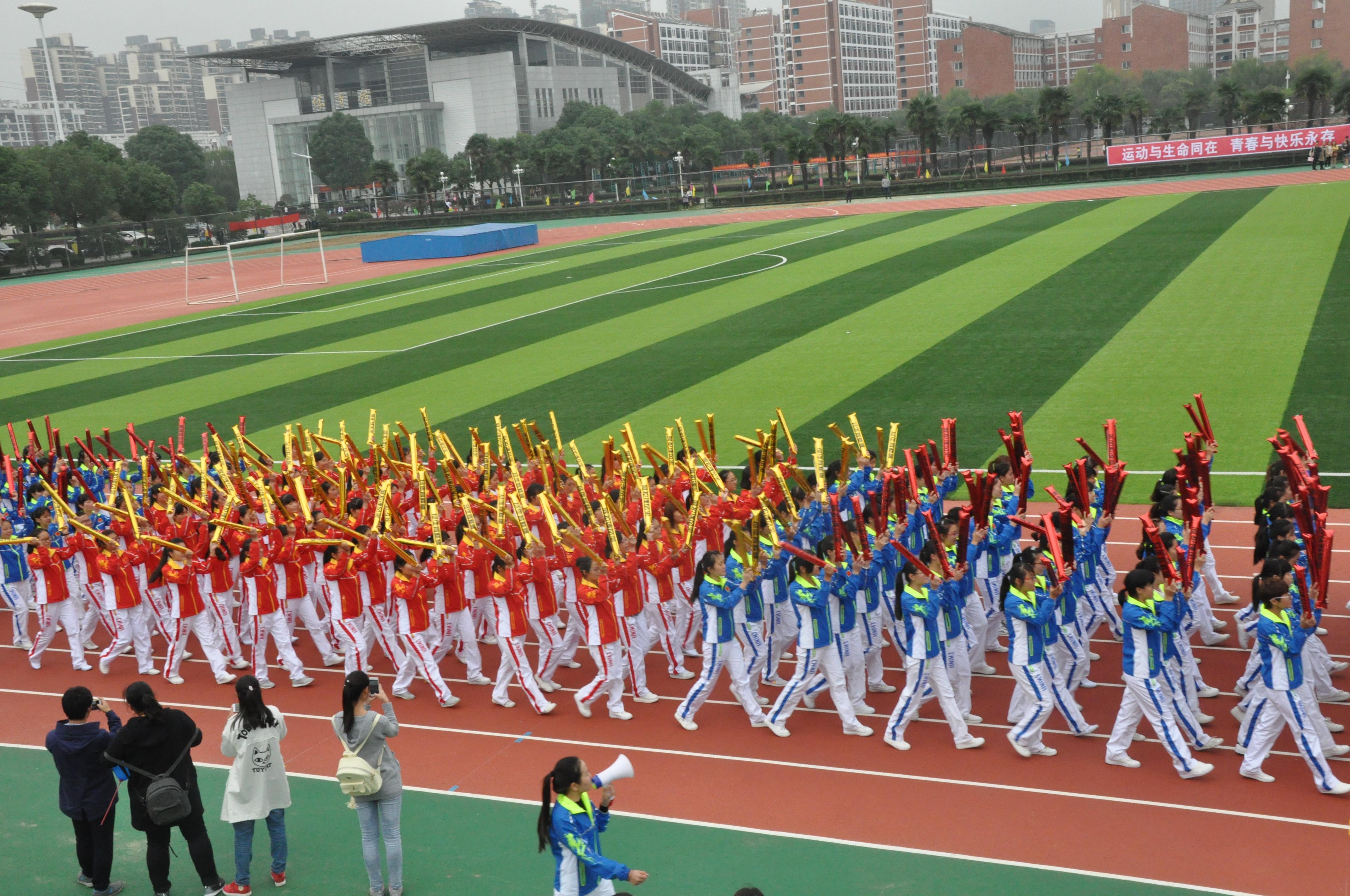 我校第37届体育运动会隆重开幕图片
